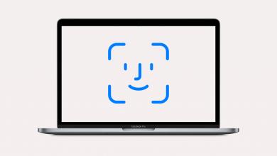 صورة أبل تنوي إضافة خاصية Face ID في أجهزة أخرى غير الآيفون وماك بوك أولًا