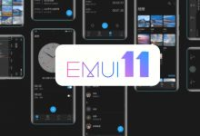 Photo of هواوي تؤكد موعد إطلاق واجهة EMUI 11 وهذه هي الأجهزة التي ستدعمها مباشرةً