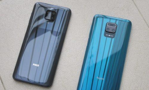 هاتف Poco M2 Pro