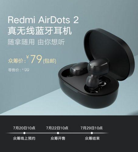 سماعة Redmi AirDots 2