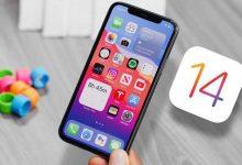 Photo of تحديث iOS 14 – تطبيقات لن تكون بحاجة إليها بعد هذا التحديث!