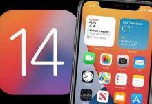 Photo of تحديث iOS 14 – ما الجديد في تطبيق الصور Photos ؟