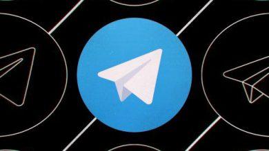 صورة تحديث تيليجرام الجديد 6.3 يجلب إضافات ضخمة منها تغيير الصورة الشخصية بفيديو