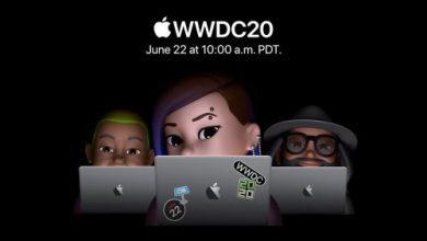 صورة أكبر إعلان لأبل في مؤتمر WWDC 2020