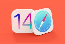 Photo of تحديث iOS 14 – المميزات الجديدة في متصفح سفاري!