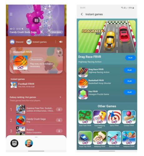 تطبيق Game Launcher