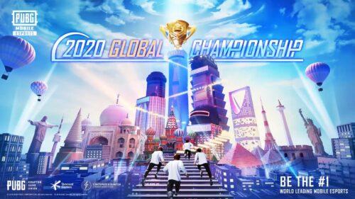 مسابقة ببجي موبايل 2020