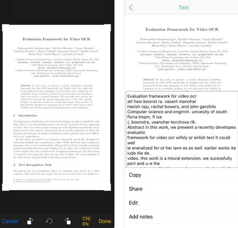تطبيق الماسح الضوئي المترجم Scan Translation