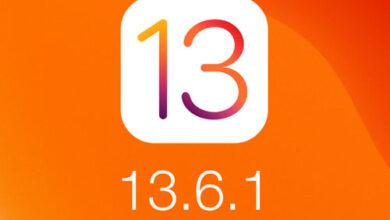 ابل تطلق تحديث iOS 13.6.1 لإصلاح 3 مشاكل حرجة في الايفون والايباد - تعرف عليها!