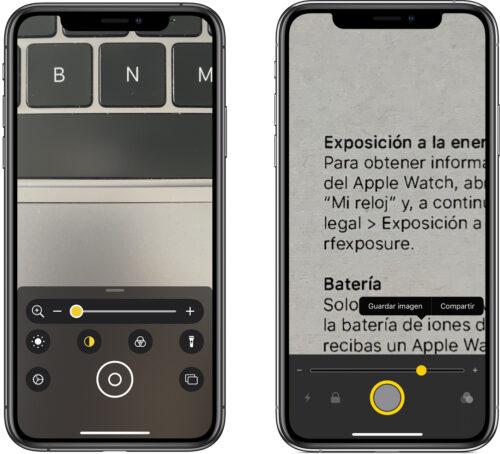 أداة التكبير المكبر في الايفون في iOS 13 و iOS 14
