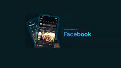 استمتع بالوضع المظلم لفيسبوك، مشاهدة القصص بشكل سرّي وقراءة الرسائل دون معرفة الطرف الآخر