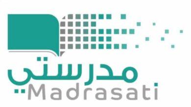 صورة كيفية التسجيل في منصة مدرستي السعودية للتعليم عن بعد؟ – دليلك الشامل
