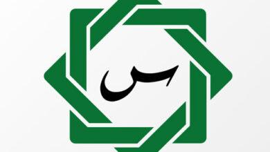 صورة متصفح سلام ويب – متصفح ويب رائع مع مزايا حجب الإعلانات والمواقع الإباحية وإضافات إسلامية مهمة، للهاتف والحاسوب!