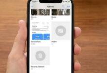 صورة تحديث iOS 14 – كيفية إخفاء الصور والفيديو على الايفون والايباد بدون تطبيقات إضافية!