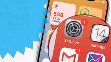 تحديث iOS 14 - كيفية تغيير أيقونات التطبيقات على الشاشة الرئيسية في الايفون والايباد؟
