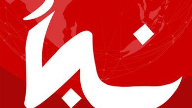 تطبيق نبأ - التطبيق الأول لمتابعة الأخبار الموثوقة من أكثر من 2000 مصدر مع مزايا رائعة