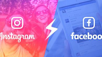 صورة كيف تصل إلى قائمة طلبات الصداقة والمتابعة المرسلة على فيسبوك وإنستقرام وكيف تلغيها؟