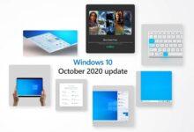 صورة مايكروسوفت تطلق تحديث أكتوبر 20H2 لنظام تشغيل ويندوز 10 – تعرّف عليه