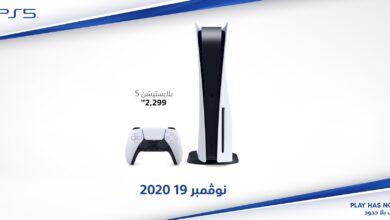صورة دليلك الكامل – سعر بلايستيشن 5 في السعودية، الإمارات وباقي البلدان العربية