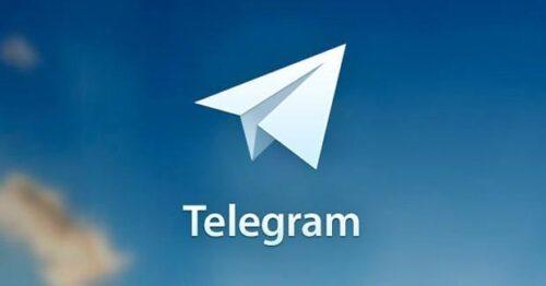 تحديث تيليجرام 7.2.0 ينطلق مع عشرات المميزات الجديدة – تعرف عليها