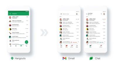جوجل ستغلق تطبيق Hangouts وتتيح تطبيق Google Chat مجانًا للجميع