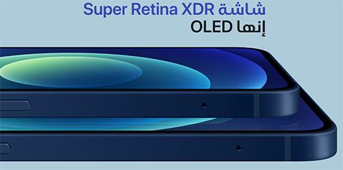 شاشة ايفون 12 من نوع OLED