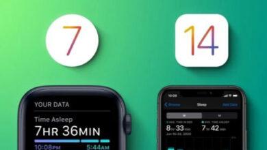 هل تعاني من استنزاف بطارية الايفون وساعة ابل بعد التحديث إلى iOS 14 و watchOS 7 ؟ ابل تقدم لك حلاً جذرياً!
