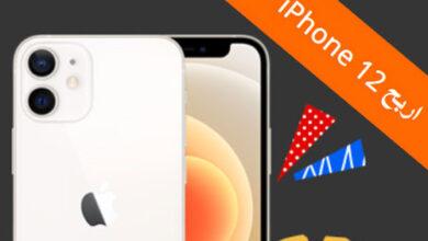 شارك قصتك مع أول جهاز ايفون لك و اربح iPhone 12 جديد مع برنامج AnyTrans