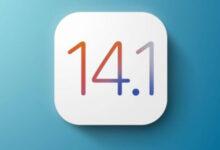 صورة ابل تطلق تحديث iPadOS و iOS 14.1 لإصلاح الكثير من المشاكل!