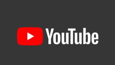 أخيراً - يوتيوب سوف يتيح التحكم بجودة الفيديو الافتراضية عبر الوايفاي وبيانات الهاتف!