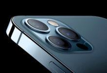 صورة تنويه! هواتف ايفون 12 برو لها القدرة قياس طول الشخص عبر مستشعر اللايدار!