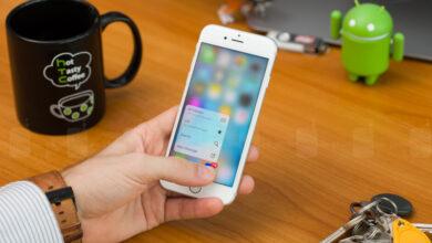 هذه هي الآيفونات التي ستحصل على تحديث iOS 15