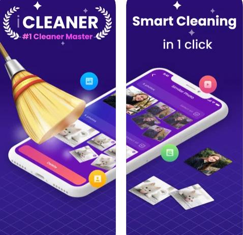 تطبيق Smart Cleaner لتنظيف الجهاز