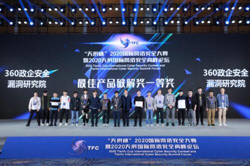 مخترقين صينيين ينجحون في اختراق iOS 14، ويندوز 10 ومزيد من الأنظمة والمنتجات في حدث رسمي