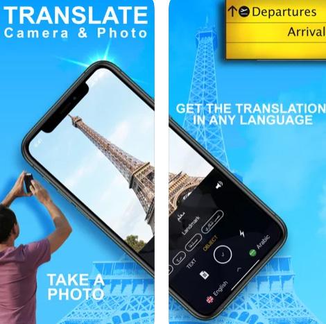 مترجم الصور والأماكن و الأشياء