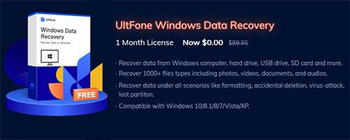 الهدية المجانية هي رخصة لبرنامج UltFone Windows Data Recovery لمدة شهر كامل