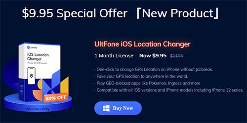 برنامج UltFone iOS Location Changer لتغيير الموقع الجغرافي للآيفون