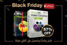 تخفيضات ضخمة وهدايا مجانية مع برنامج WinX HD Video Converter Deluxe لتحويل وتحرير مقاطع الفيديو بجودة HD و 4K