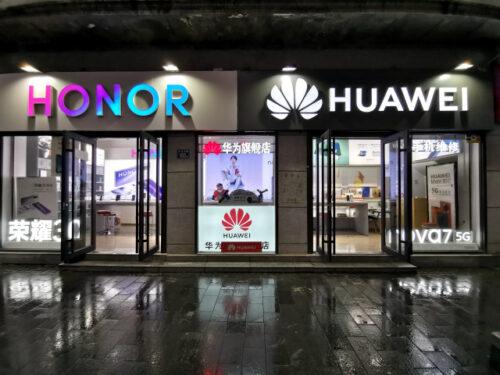 عاجل – هواوي تؤكد رسميًا أنها ستبيع شركة أونور بالكامل