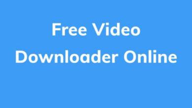 كيفية تحميل مقاطع الفيديو من يوتيوب والإنترنت بسهولة بدون برامج؟