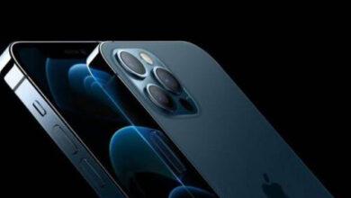 تقرير - هواتف ايفون 13 برو القادمة سوف تأتي بتقنية ثورية في الشاشة، تعرف عليها!