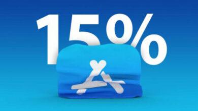 مفاجأة - ابل تخفض عمولة متجر الاب ستور إلى 15% فهل تنحفض أسعار التطبيقات والألعاب؟
