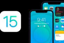 تسريبات - هواتف الايفون التي ستحصل على تحديث iOS 15 ليس بينها ايفون 6s و SE !