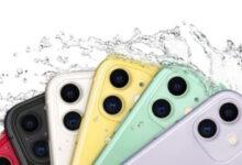 هل تكذب ابل عند الترويج لخاصية مقاومة الماء في الايفون؟