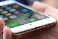 فضيحة إبطاء هواتف الايفون ذات البطاريات القديمة تطل برأسها من جديد!