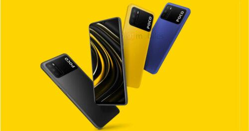 شاومي تحضّر تصميم جديد كليًا لهاتف Poco M3 مع شاشة منحنية وظهر مميز