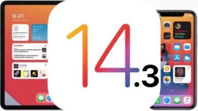 لماذا يجب عليك تحميل تحديث iOS 14.3 في أقرب وقت؟