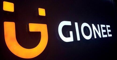 شركة Gionee المصنعة للهواتف الذكية قامت بإضافة برمجيات خبيثة في 20 مليون وحدة من هواتفها!