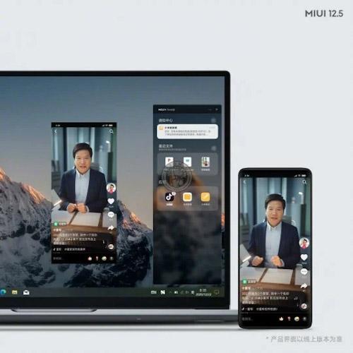 MIUI Plus .. ربط الهاتف مع نظام ويندوز