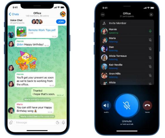 تطبيق تيليجرام يضيف ميزة مكالمات الصوت الجماعية في تحديث جديد!